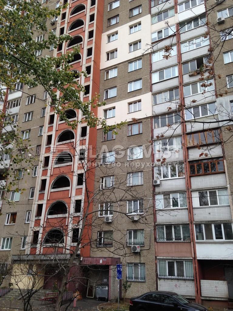 Квартира X-22329, Маяковського Володимира просп., 1а, Київ - Фото 7