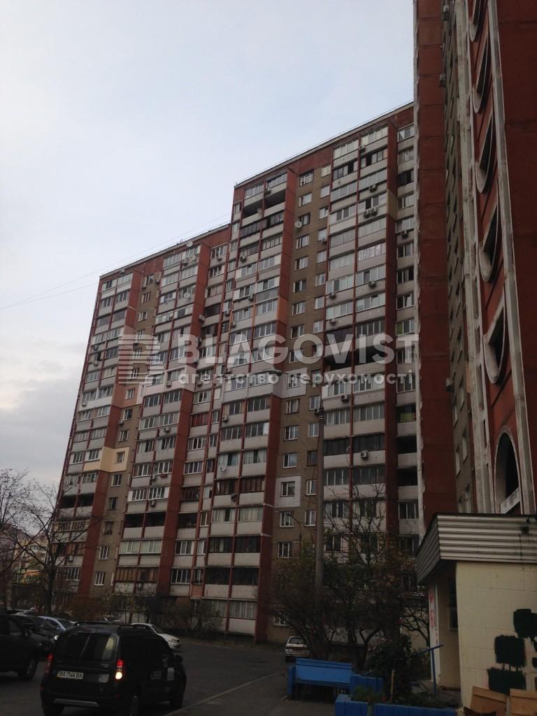 Квартира X-22329, Маяковського Володимира просп., 1а, Київ - Фото 3