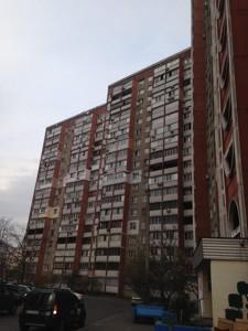 Квартира Маяковского Владимира просп., 1а, Киев, X-22329 - Фото3