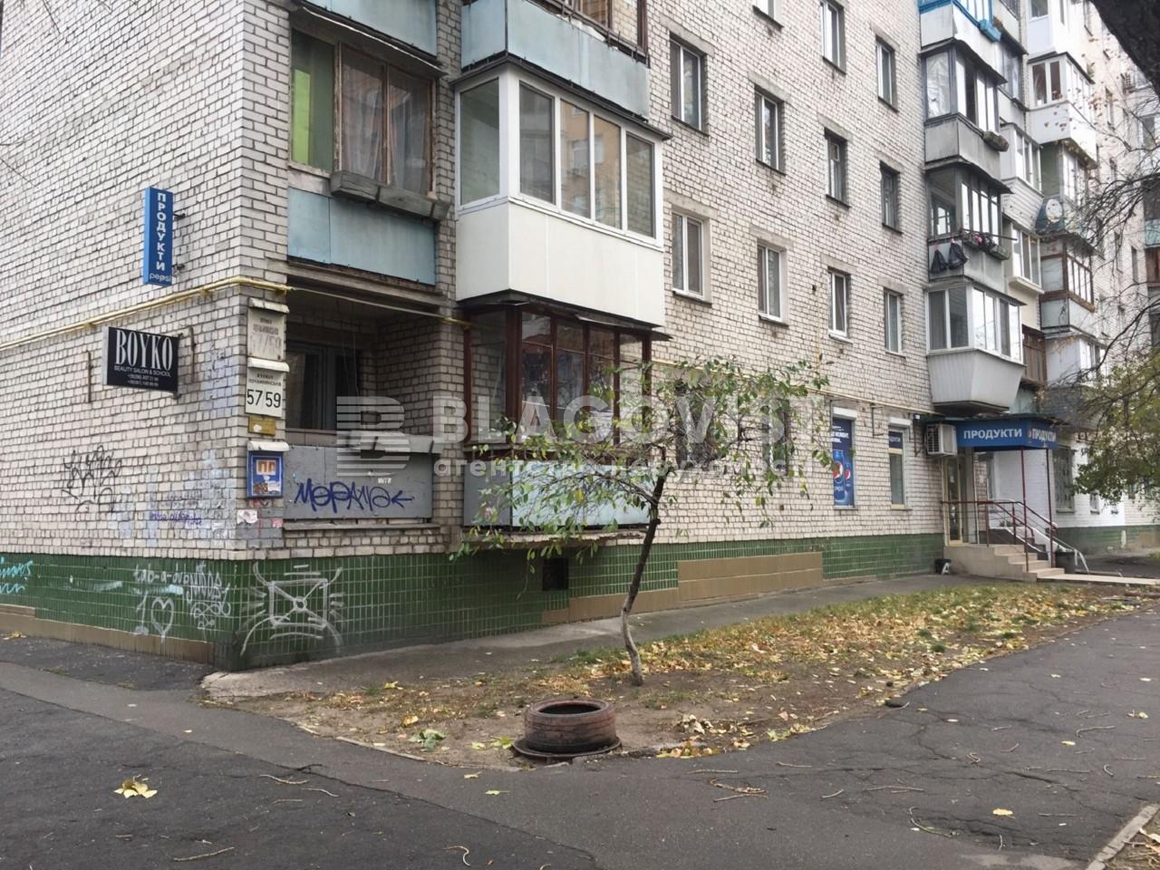 Офис, Z-565349, Почайнинская, Киев - Фото 3