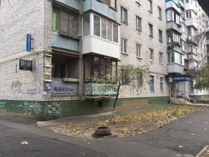 Офіс, Почайнинська, Київ, Z-565349 - Фото3