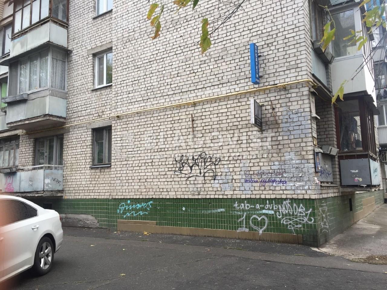Офис, Z-565349, Почайнинская, Киев - Фото 4