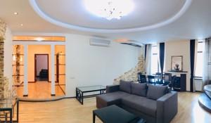 non-residential premises, Reitarska, Kyiv, A-110697 - Photo 7