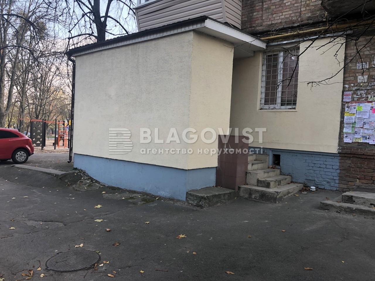 Нежилое помещение, H-45459, Ружинская (Пика Вильгельма), Киев - Фото 7