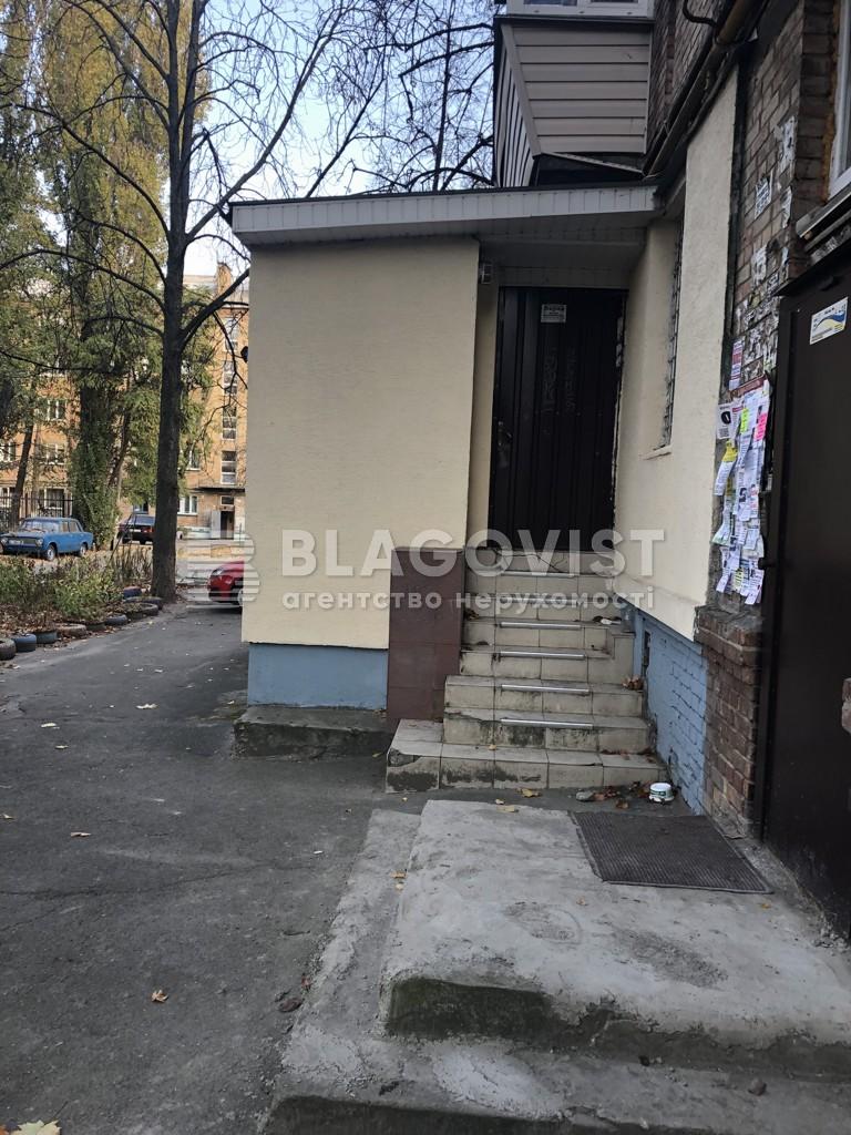 Нежилое помещение, H-45459, Ружинская (Пика Вильгельма), Киев - Фото 8