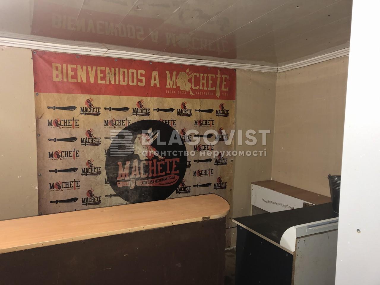 Нежилое помещение, H-45459, Ружинская (Пика Вильгельма), Киев - Фото 13