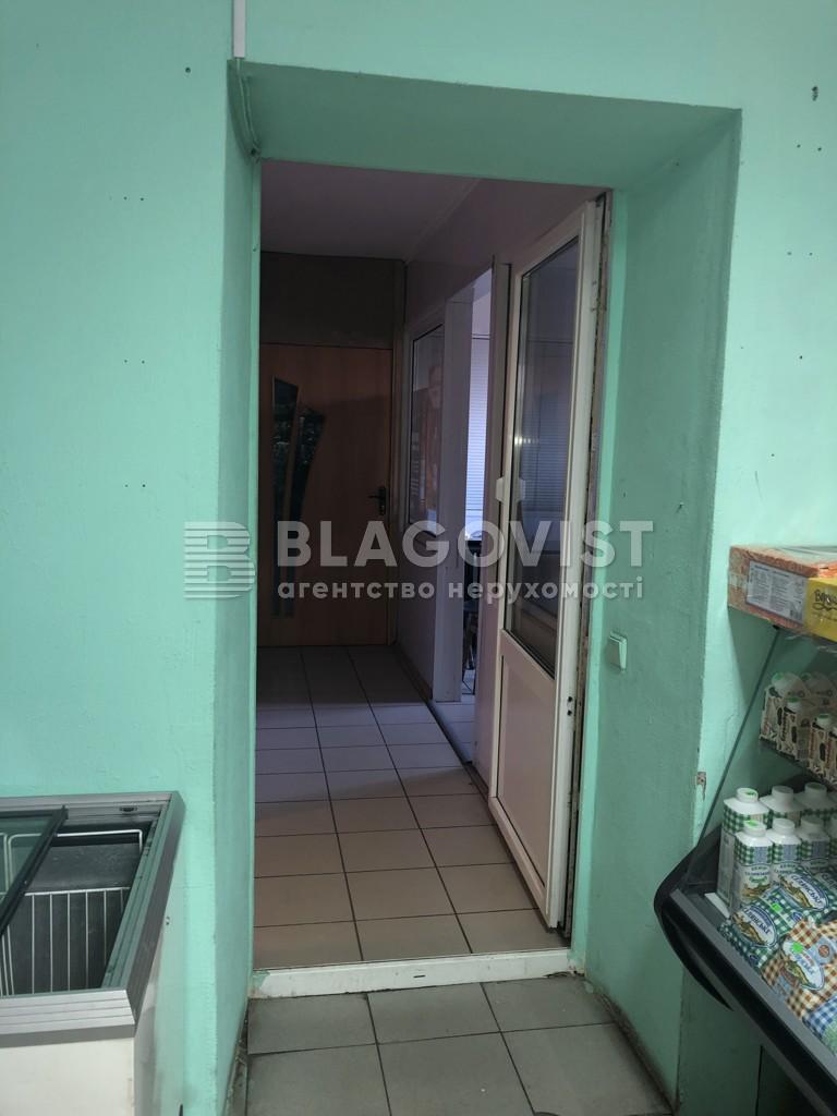 Нежилое помещение, H-45459, Ружинская (Пика Вильгельма), Киев - Фото 14