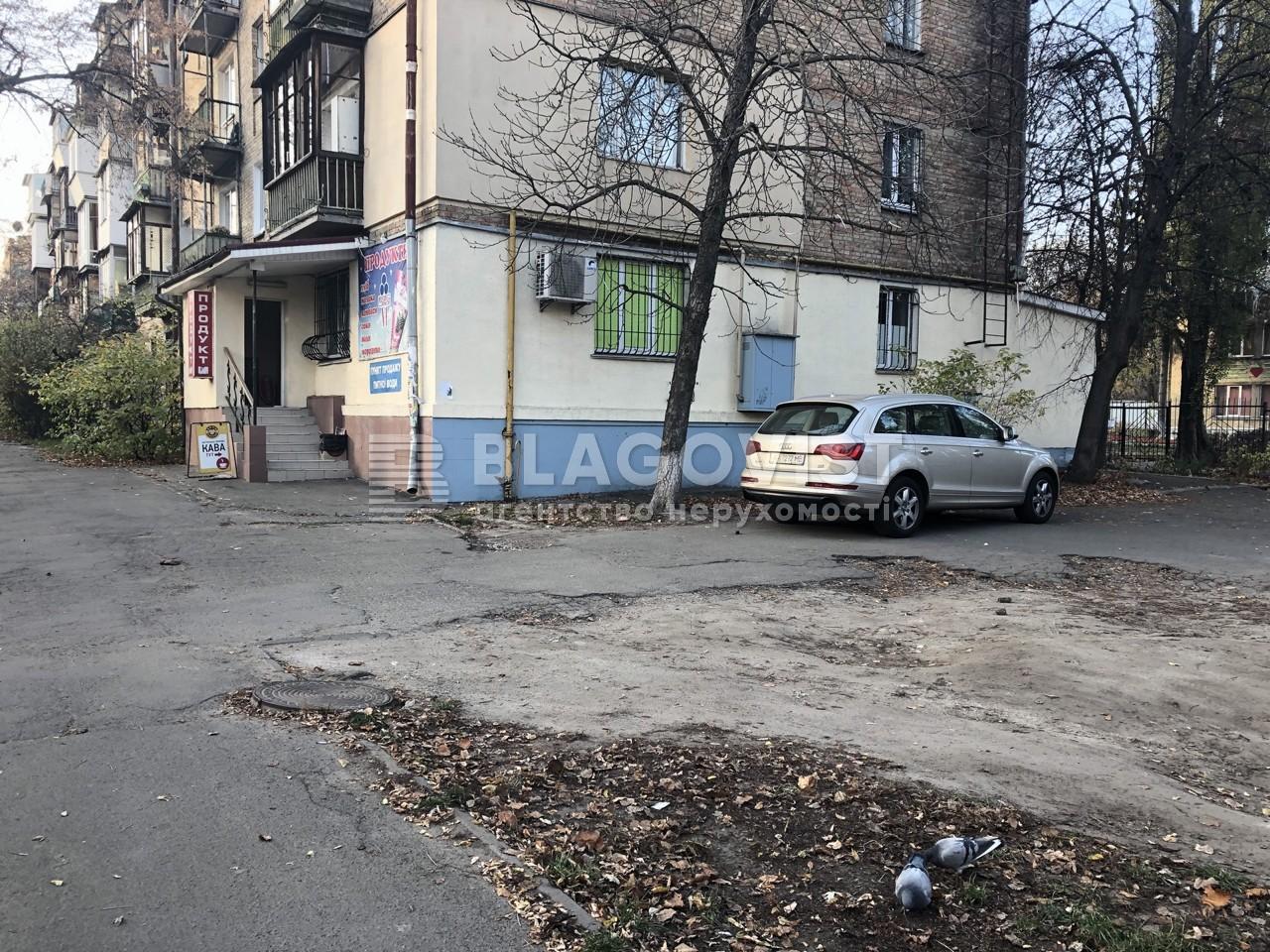 Нежилое помещение, H-45459, Ружинская (Пика Вильгельма), Киев - Фото 6