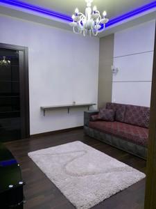 Квартира Драгомирова, 16, Київ, D-35519 - Фото3