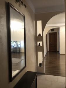 Квартира Лесі Українки бул., 28, Київ, Z-351896 - Фото 11