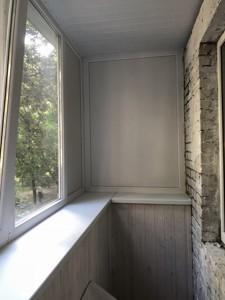 Квартира Лесі Українки бул., 28, Київ, Z-351896 - Фото 14