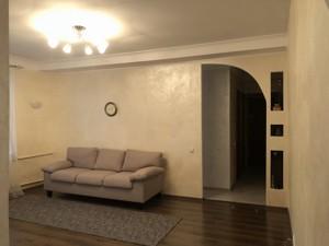 Квартира Лесі Українки бул., 28, Київ, Z-351896 - Фото 4