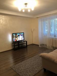 Квартира Лесі Українки бул., 28, Київ, Z-351896 - Фото 3