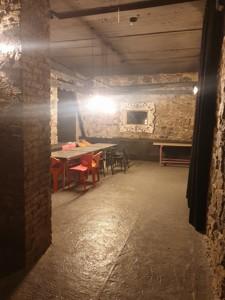 Нежилое помещение, Пушкинская, Киев, R-30091 - Фото 7