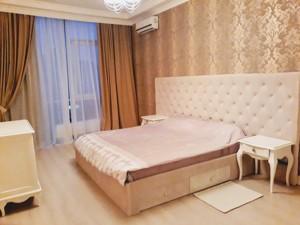 Квартира Драгомирова, 2а, Київ, H-45466 - Фото3
