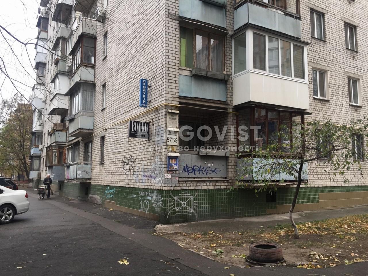 Офис, Z-565349, Почайнинская, Киев - Фото 1