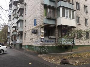 Офис, Почайнинская, Киев, F-24998 - Фото 1