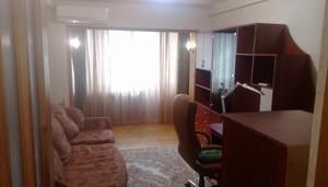 Квартира Дружби Народів бул., 3, Київ, D-35621 - Фото3