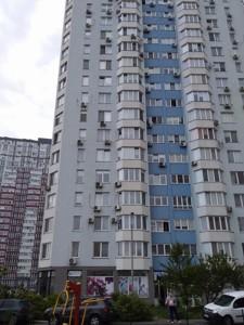 Квартира Пчілки Олени, 6, Київ, Z-217517 - Фото 11