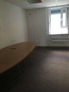 Офіс, Сосніних Сім'ї, Київ, Z-228142 - Фото