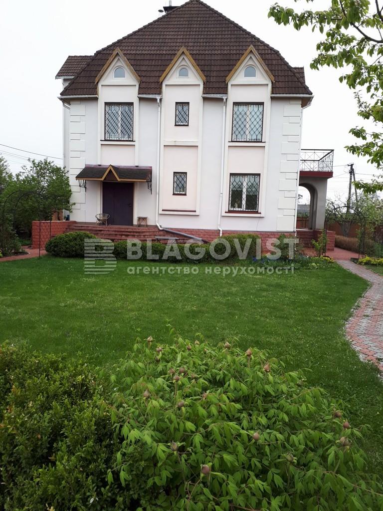 Дом R-29617, Гореничи - Фото 2