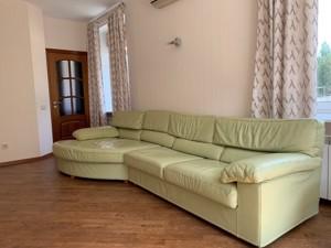 Квартира Кловський узвіз, 17, Київ, Z-563705 - Фото 4