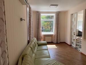 Квартира Кловський узвіз, 17, Київ, Z-563705 - Фото3