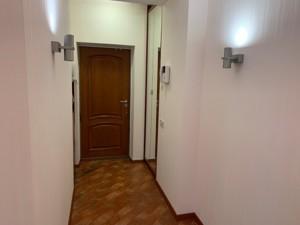 Квартира Кловський узвіз, 17, Київ, Z-563705 - Фото 11