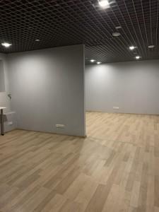 Офіс, Копилівська, Київ, Z-1260831 - Фото3