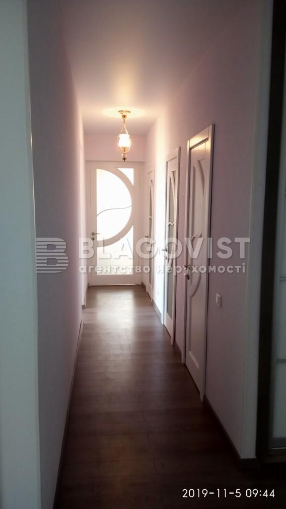 Квартира E-38926, Старонаводницкая, 8б, Киев - Фото 15
