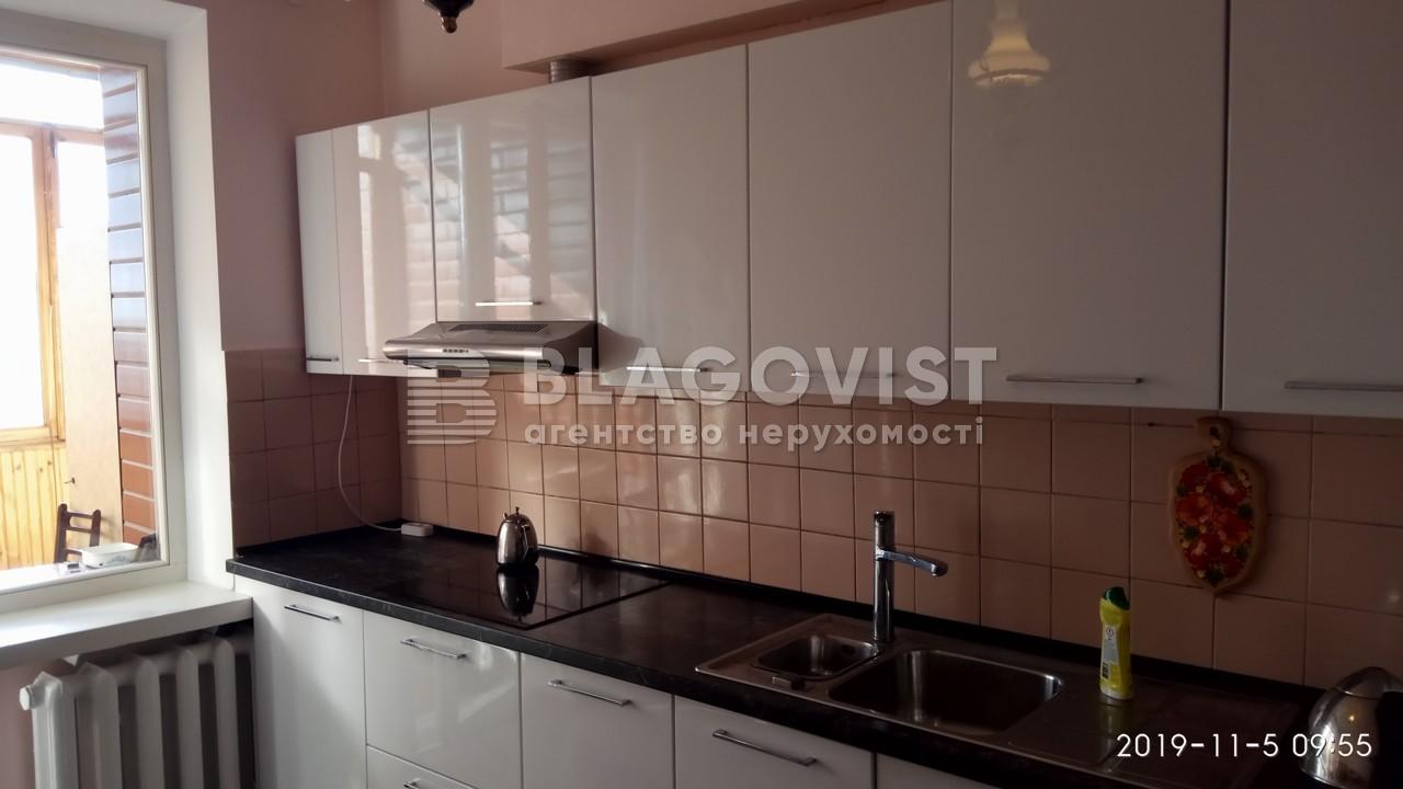 Квартира E-38926, Старонаводницкая, 8б, Киев - Фото 12