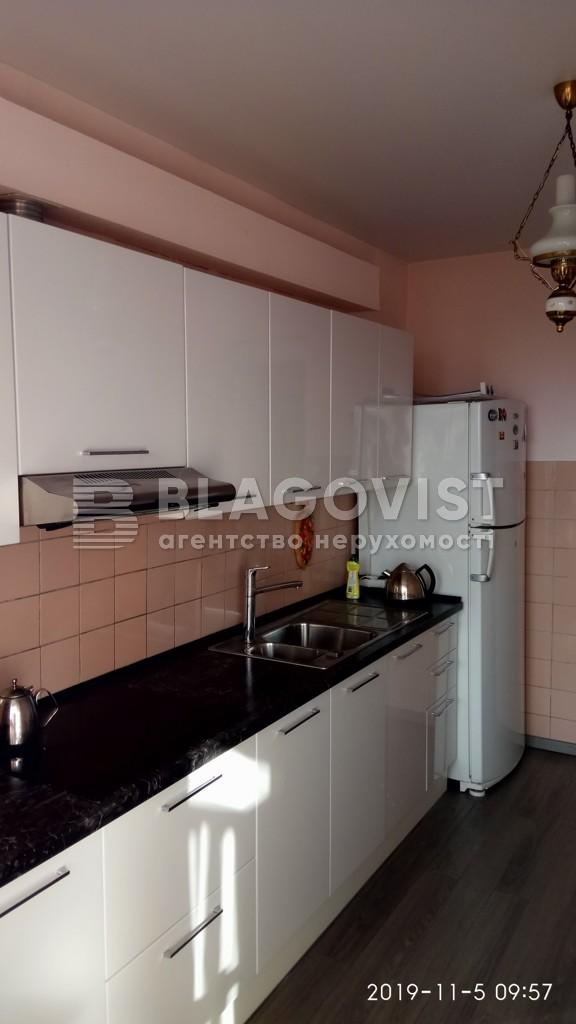 Квартира E-38926, Старонаводницкая, 8б, Киев - Фото 13