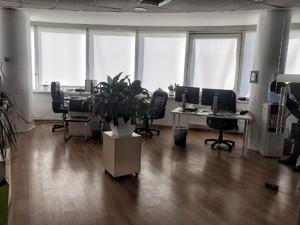 Офис, Сверстюка Евгения (Расковой Марины), Киев, H-45468 - Фото3