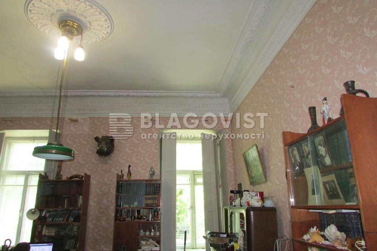 Квартира H-45475, Пушкинская, 5, Киев - Фото 1