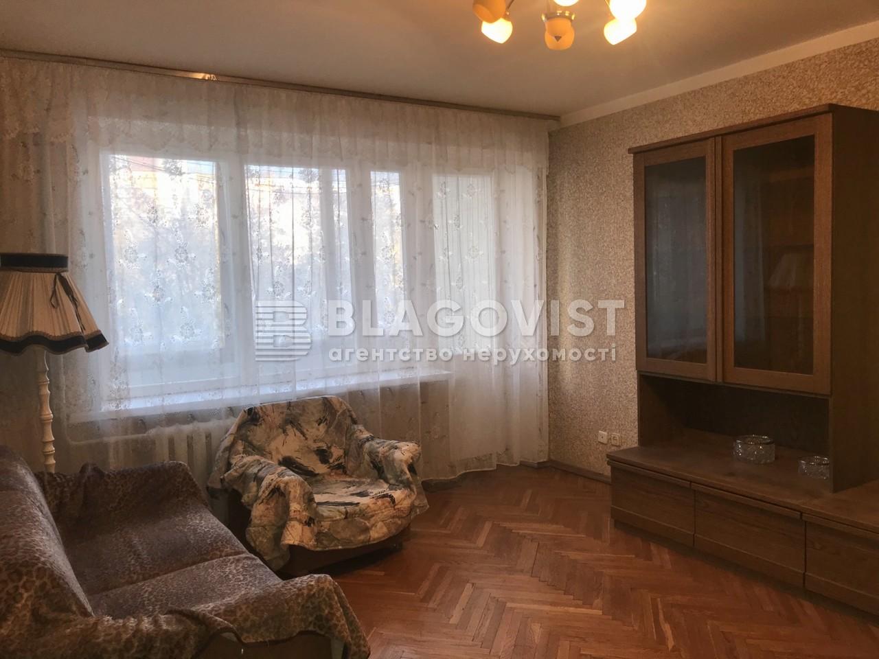 Квартира F-42448, Тургеневская, 70-72, Киев - Фото 4
