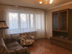 Квартира Тургенєвська, 70-72, Київ, F-42448 - Фото3