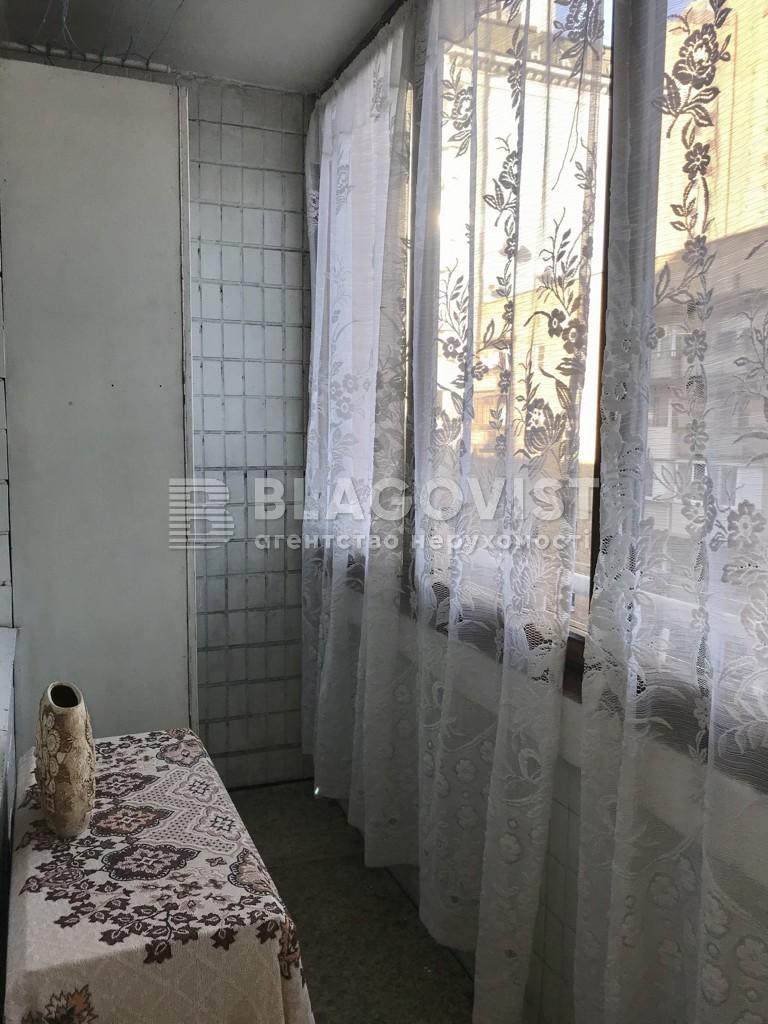 Квартира F-42448, Тургеневская, 70-72, Киев - Фото 12