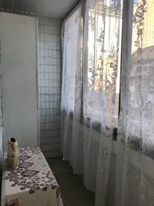 Квартира Тургеневская, 70-72, Киев, F-42448 - Фото 11