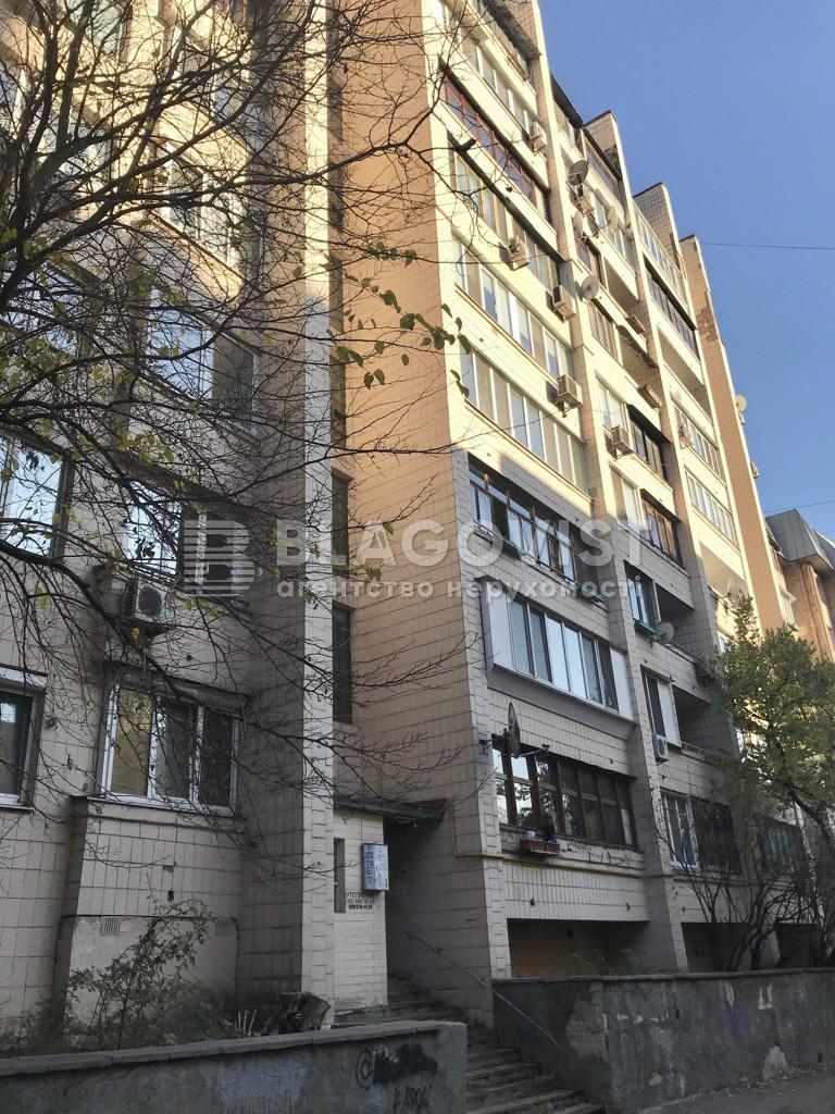 Квартира F-42448, Тургеневская, 70-72, Киев - Фото 16