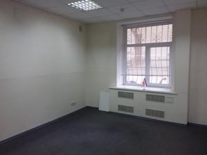 Офіс, Лебедєва-Кумача, Київ, Z-545964 - Фото3
