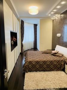 Квартира Лесі Українки бул., 7б, Київ, F-42446 - Фото 4
