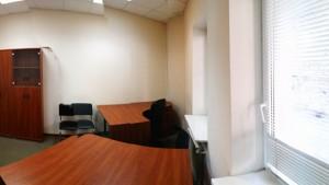 Офісно-складське приміщення, Гвардійська, Київ, R-29393 - Фото 5
