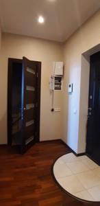 Квартира Парково-Сирецька (Шамрила Тимофія), 4в, Київ, R-29641 - Фото 14