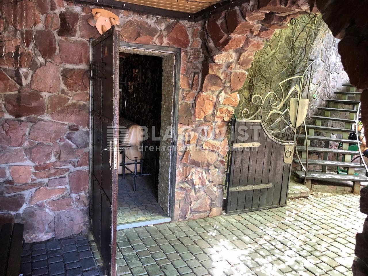 Ресторан, A-110717, Дегтярівська, Київ - Фото 6