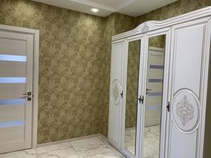 Квартира Глибочицька, 13, Київ, R-29454 - Фото3