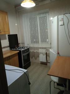 Квартира Підвисоцького Професора, 3, Київ, Z-496236 - Фото 9