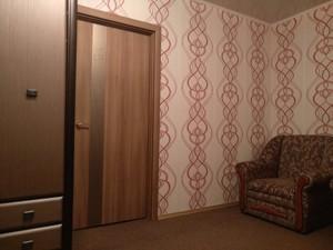 Квартира Підвисоцького Професора, 3, Київ, Z-496236 - Фото 5