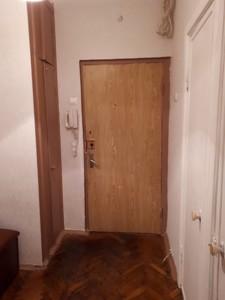 Квартира Лесі Українки бул., 36/10, Київ, Z-585875 - Фото 12