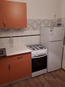 Квартира Лесі Українки бул., 36/10, Київ, Z-585875 - Фото 8
