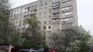 Квартира Стратегическое шоссе, 21, Киев, Z-617311 - Фото